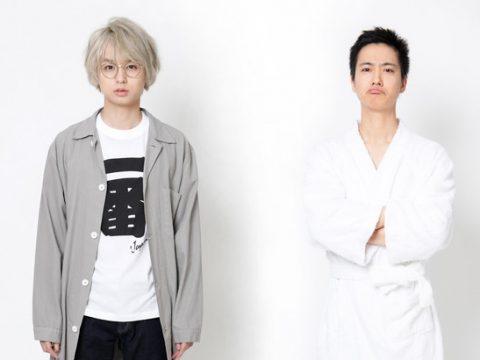 Tokyo Alien Bros. Manga Gets Live-Action TV Adaptation