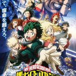 My Hero Academia The Movie Key Visual Revealed