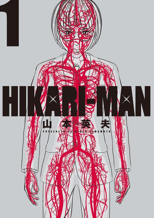 Hideo Yamamoto's Hikari-Man Manga Returns After Two-Year Hiatus