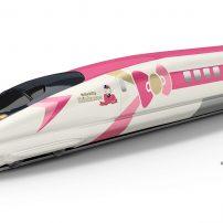 Hello Kitty Shinkansen Starts Speeding Through Japan Next Month