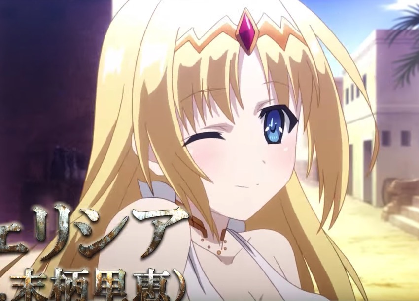 The Master of Ragnarök & Blesser of Einherjar Anime Teased