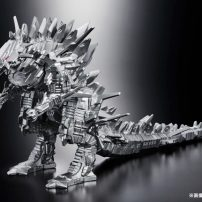 Mechagodzilla Figure from New Godzilla Film Stomps Onto Market