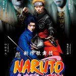 Naruto Kabuki Play Gets Teaser Video, Madara Uchiha Casting