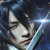 First Peek at Live-Action Touken Ranbu Film Revealed
