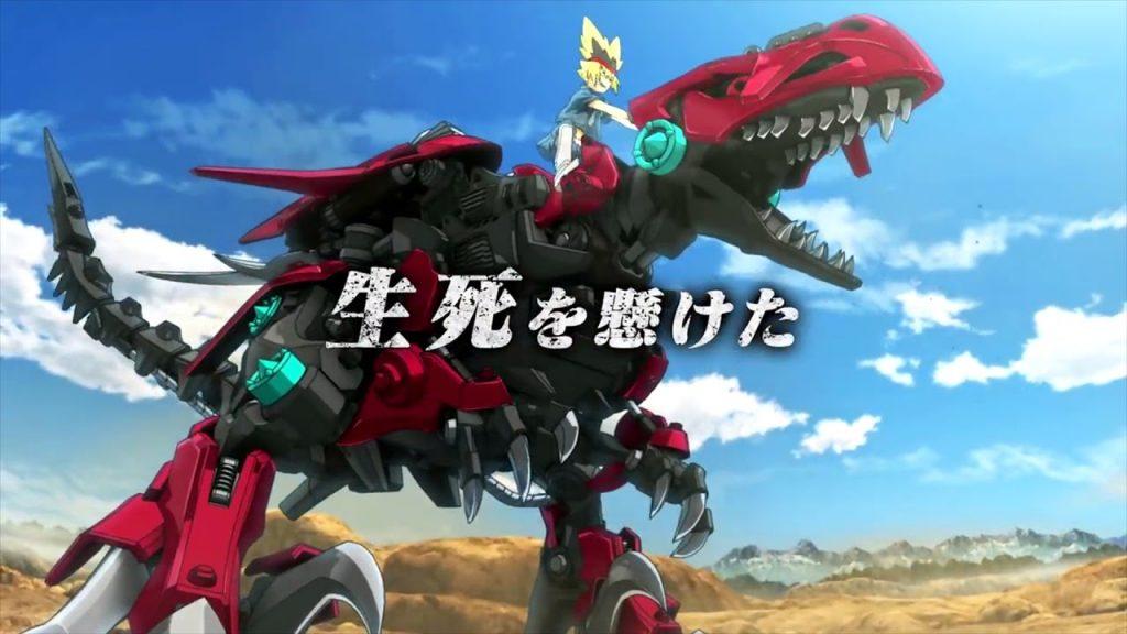 Zoids Wild Anime Casts Kaito Ishikawa
