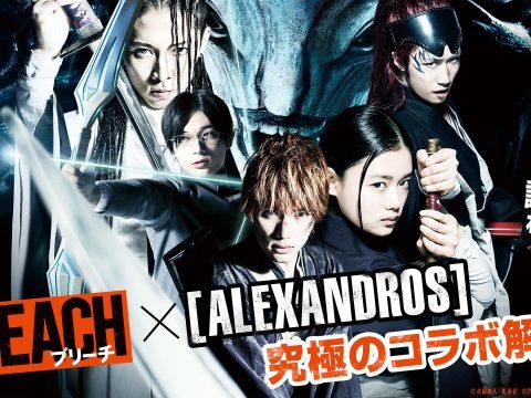 Rock Band [ALEXANDROS] Shares Live-Action Bleach Collaboration