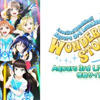 Bomb Threats Made Against Love Live! Sunshine!! Concerts, Student Arrested