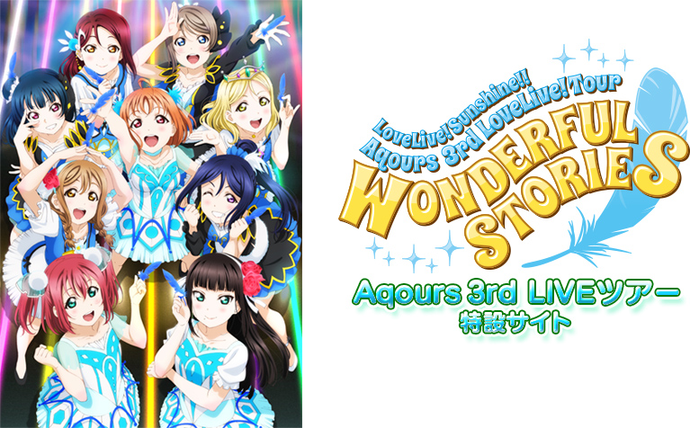 Bomb Threats Made Against Love Live! Sunshine!! Concerts, High School Student Arrested