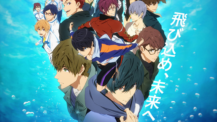 Free! - Dive to the Future-