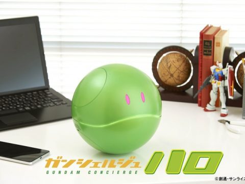 "Gundam's Haro Turned Into Real-Life ""Communication Robot"""