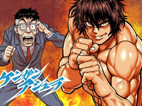 Kengan Ashura Anime to Premiere at Anime Expo