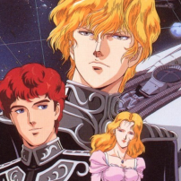 Take Command with the Ultimate Legend of the Galactic Heroes Set