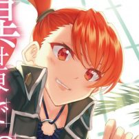 [New Life +] Young Again in Another World Anime Canceled Due to Author's Tweets