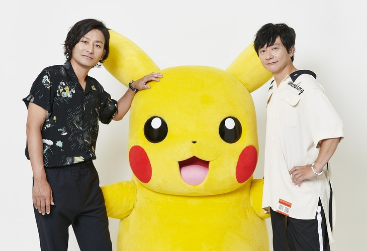 Porno Graffitti Performs Theme Song for Next Pokemon Film