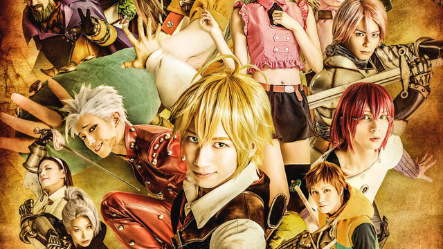 Get a Fresh Look at the Seven Deadly Sins Stage Play