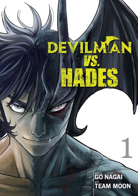 Devilman VS. Hades manga