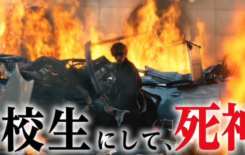 Live-Action Bleach Movie's Early Scene Streamed