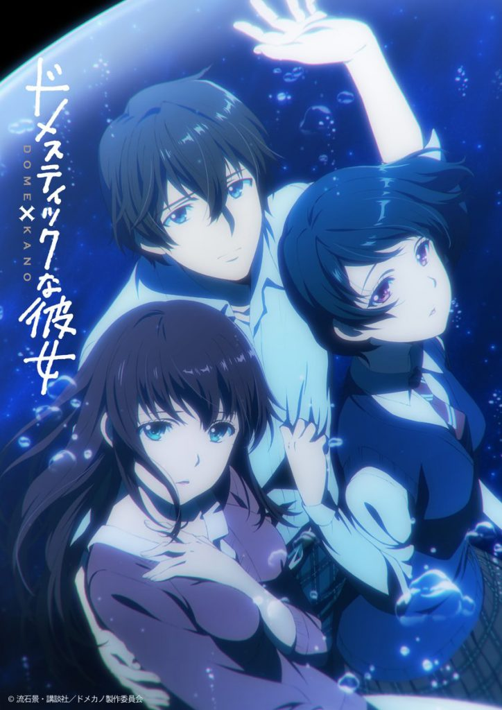 Domestic Girlfriend Manga Gets TV Anime Adaptation