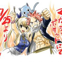 Fairy Tail Sequel Manga to Begin July 25