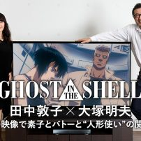 Ghost in the Shell Voice Actors Reunite, Watch 4K Remaster