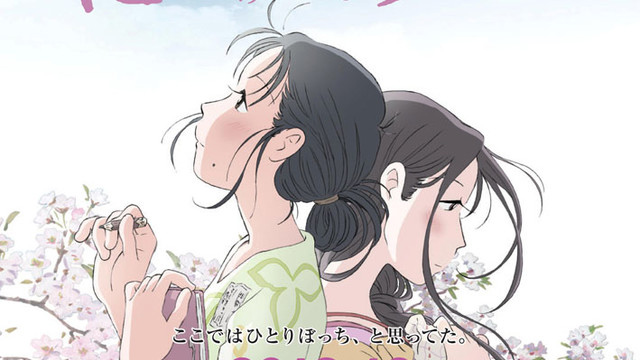 Extended In This Corner of the World, With 30 Minutes of New Scenes, Hits Japan This December