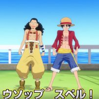 One Piece's Luffy and Usopp Try Their Hands at Being Virtual YouTubers