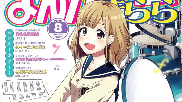 K-On! Spinoff Manga K-On! Shuffle Goes Into Serialization