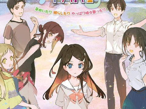 Tari Tari Anime Gets Novelized Sequel Set 10 Years Later