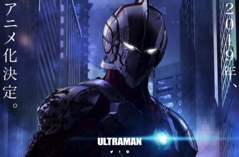 Ultraman Anime Hits Netflix Next Spring