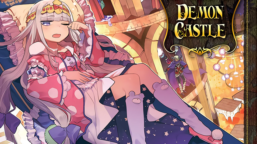 Sleepy Princess in the Demon Castle TV Anime revela elenco principal, equipe