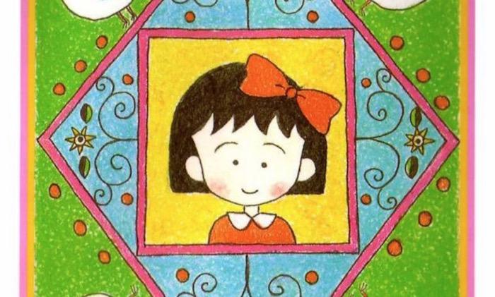 Chibi Maruko-chan Creator Momoko Sakura Passes Away