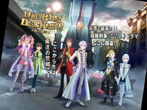 DOUBLE DECKER! Anime Gets Ready for Fall with New Visual