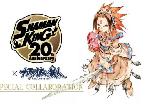 Karaoke Parlor Celebrates Shaman King's 20th With Collaboration Room, Original Drinks