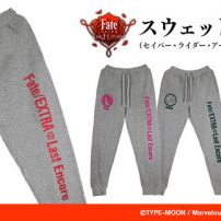 Japan's Latest Fate/EXTRA Last Encore Merchandise: Sweatpants