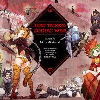 Juni Taisen: Zodiac War [Review]