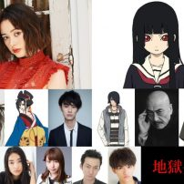 Hell Girl Live-Action Film Adaptation Announced for 2019