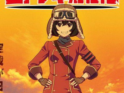 Tsutomu Mizushima Reveals Air Combat Anime Series Kotobuki