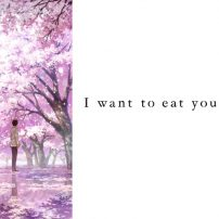 I Want to Eat Your Pancreas Gets American Premiere October 21