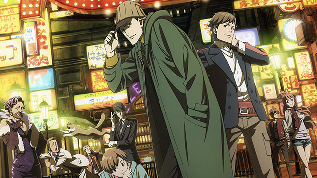 Production I.G Teases Sherlock Holmes Anime Set in Kabukicho