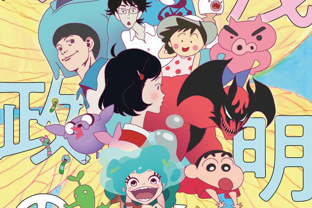 Director Masaaki Yuasa to Announce New Project October 28