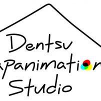 "Japan's Biggest Advertising Company Founds ""Japanimation"" Studio"
