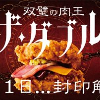 Anime Voice Actors Promote Bizarre, Japan-Only KFC Burger