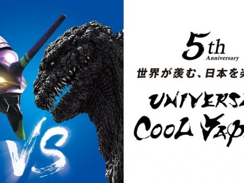 Godzilla and Evangelion to Face Off at Universal Studios Japan