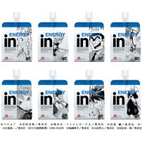 Japanese Energy Jelly Drinks Power Up with Shonen Jump Collaboration