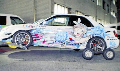 Love Live Car Involved in Pedestrian Hit and Run in Japan