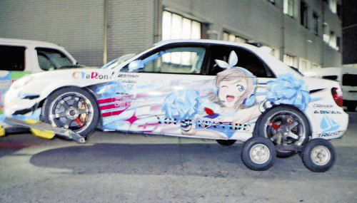 Love Live Car Involved in Pedestrian Hit and Run