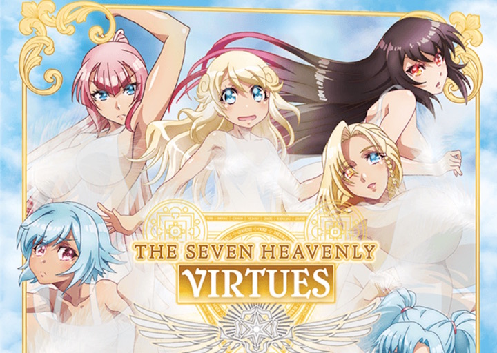 Embrace the Seven Heavenly Virtues Anime on Home Video