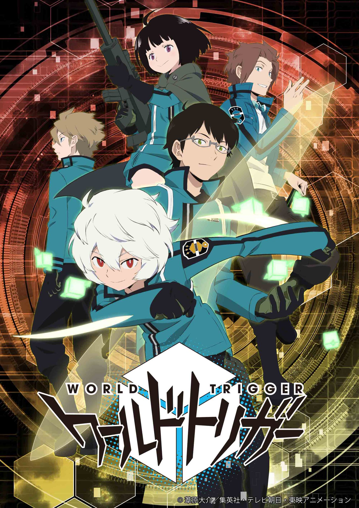 World trigger the celebration doesnt stop there the team behind the anime has some events coming up later this year too including a two day all night