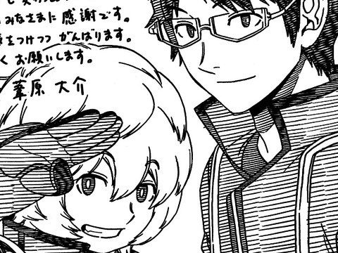 World Trigger Manga Resumes After Two-Year Hiatus