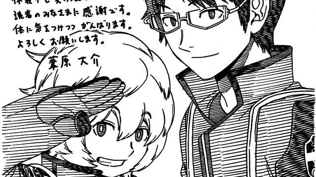 World Trigger Manga Resumes After Two-Year Hiatus